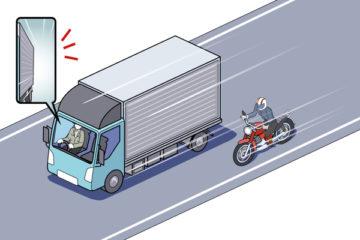 vehicules-lourds-:-a-quoi-ressemble-le-dispositif-de-signalisation-des-angles-morts-?
